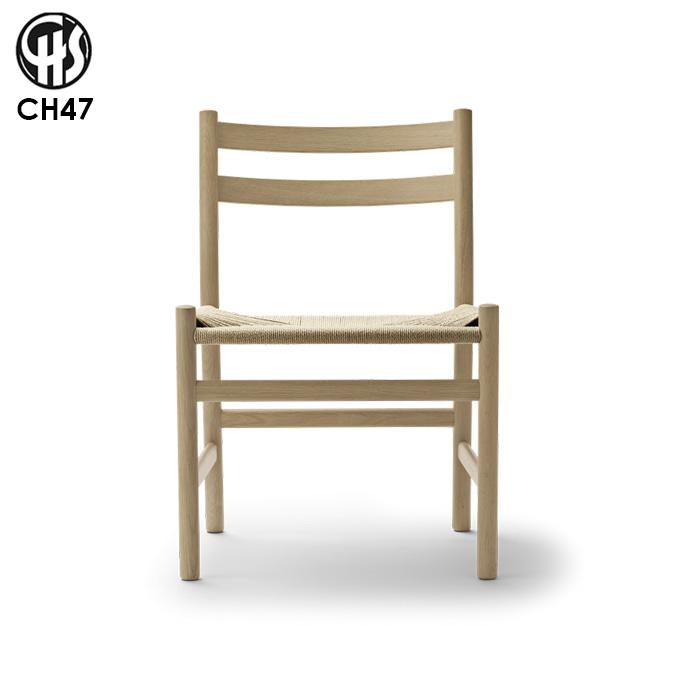 チェア CH47 カールハンセン Carlhansen&son オークダイニングチェア 椅子 ハンス・J・ウェグナー デザイナーズチェア 正規品 北欧 ナチュラル
