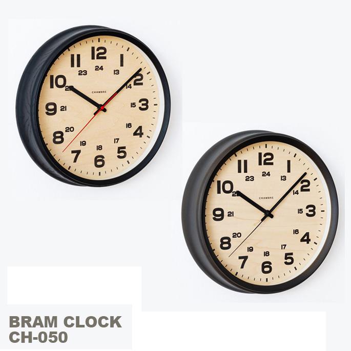 掛け時計 ブラムクロック BRAM CLOCK インターゼロ INTERZERO CH-050 ブラック ダークグレー電波時計 ウォールクロック 時計 かけ時計 電波スイープ ブルックリン 西海岸 おしゃれ 男前 無垢材 木目
