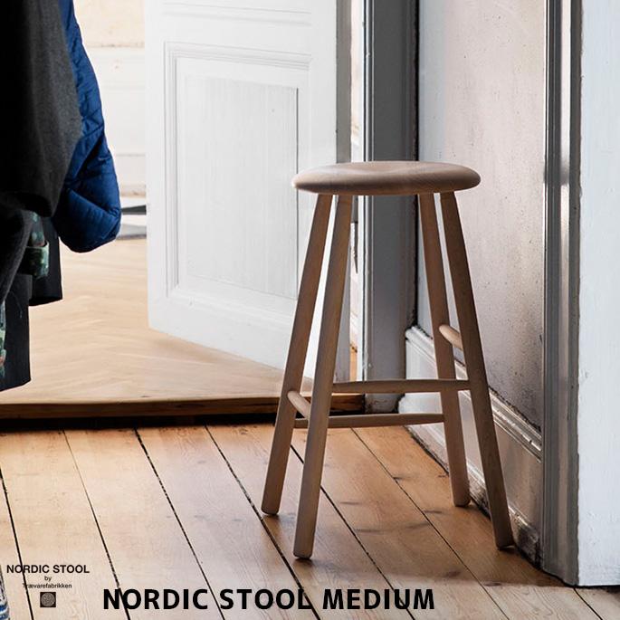 スツール ノルディック スツール ミディアム NORDIC STOOL NATURAL MEDIUM ツァイワールファブリッケン Travarefabrikken NS_021 ビーチ材 チェア 北欧 ナチュラル