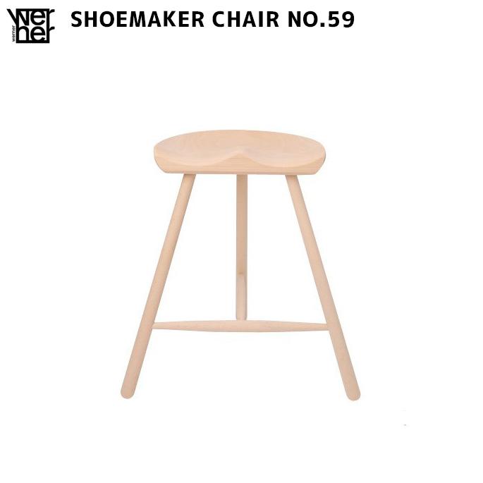 スツール シューメーカーチェア SHOEMAKER CHAIR NO.59 ワーナー WERNER W995901 ビーチ材 チェア ラーズ・ワーナー 北欧 ナチュラル