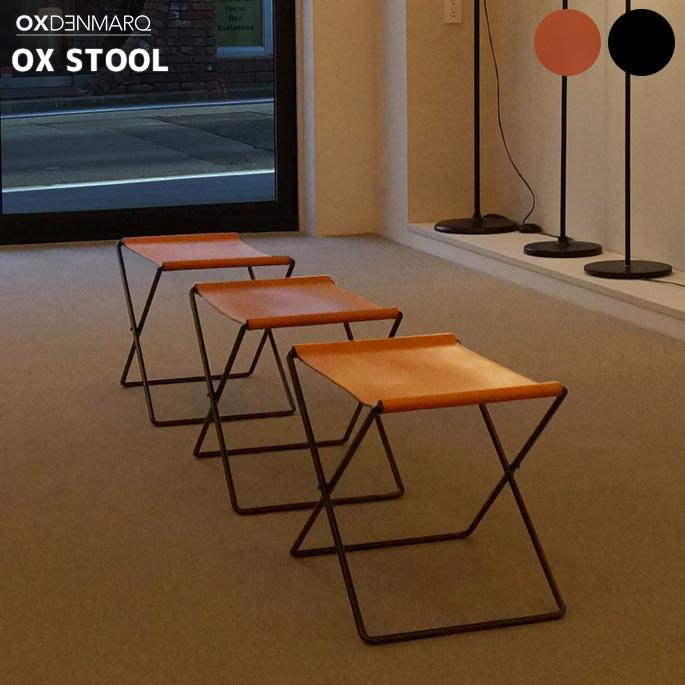 スツール オックススツール OX STOOL オックスデンマーク OX DENMARQ ブラック ブラウン椅子 折り畳みチェア 北欧 ナチュラル