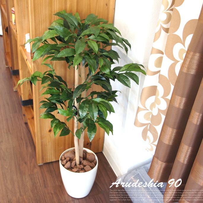 生い茂るリーフにいやされる 直送商品 アルデシア90 光触媒 いよいよ人気ブランド 日本製 イミテーショングリーン