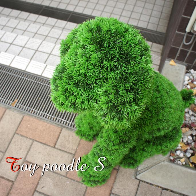 おしゃれでかわいいオブジェ! トイプードルS 光触媒 イミテーショングリーン 日本製