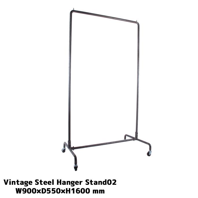 レトロ感漂うハンガースタンド! ヴィンテージ スチールハンガースタンド02(Vintage Steel Hanger Stand02) 送料無料