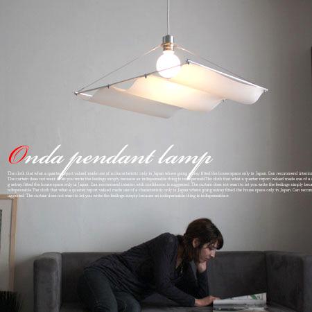 ウェーブセードがモダンに演出! オンダ ペンダントランプ(Onda pendant lamp) LP2758WH ディクラッセ(DI CLASSE)