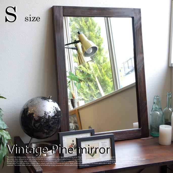 ヴィンテージパインミラーS(Vintage Pine mirror S) 送料無料