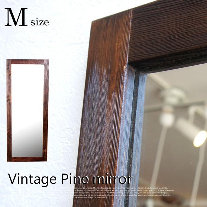 ヴィンテージパインミラーM(Vintage Pine mirror M) 送料無料