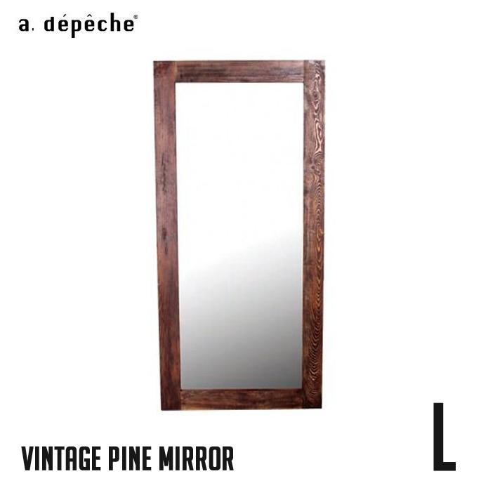 ヴィンテージパインミラーL(Vintage Pine mirror L) 送料無料