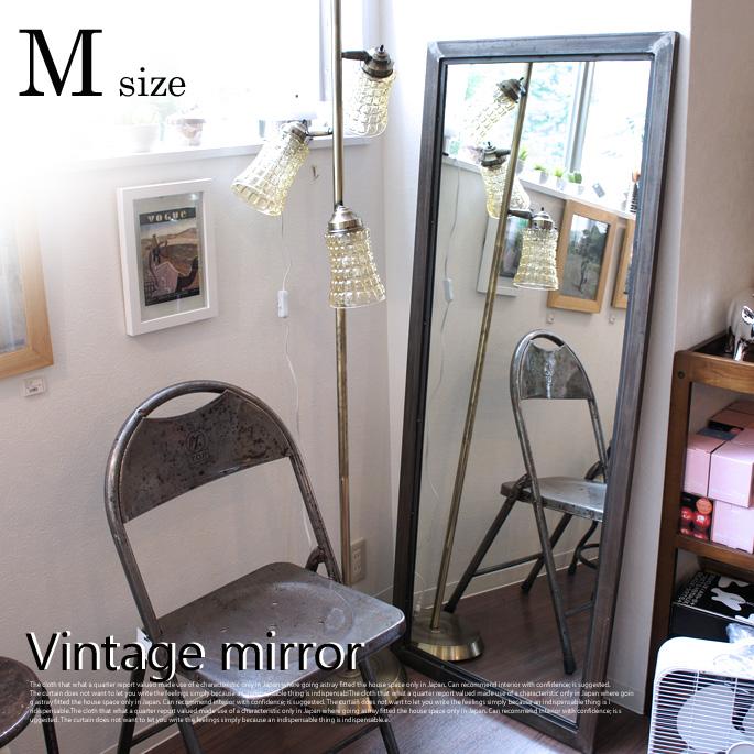 ヴィンテージミラーM(Vintage mirror M) 送料無料