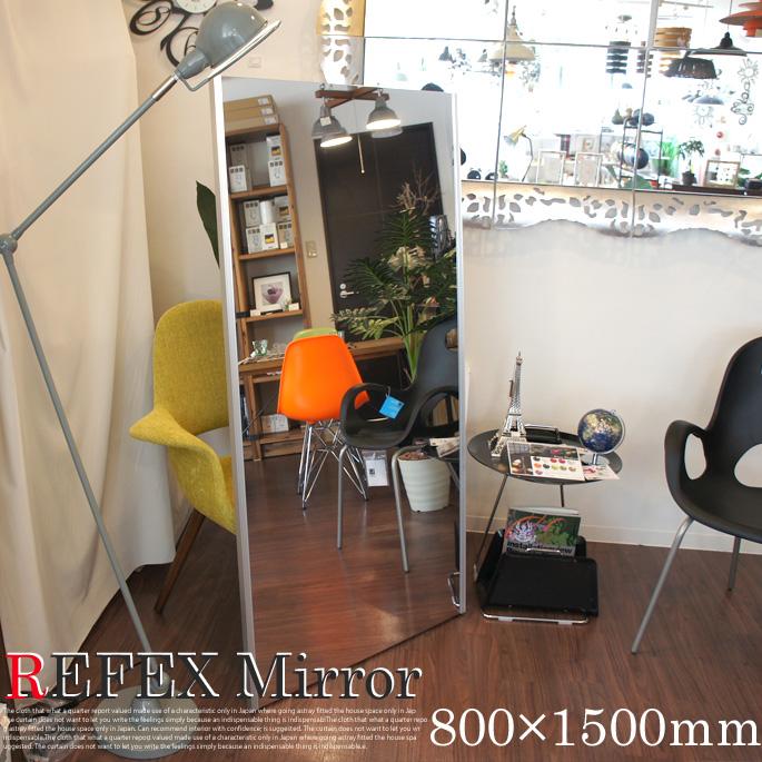 すっきりおしゃれな超軽量鏡!リフェクスミラー(REFEX MIRROR) 800×1500mm カラー(シャンパンゴールド/シルバー/ブラック/レッド)送料無料