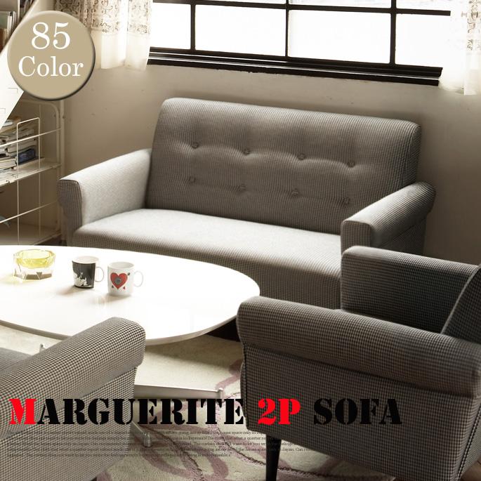アームと背もたれが絶妙なアクセントを加える! マーガレットソファ(Marguerite Sofa) 2人掛け(2P) スイッチ(SWITCH) 全85色 送料無料
