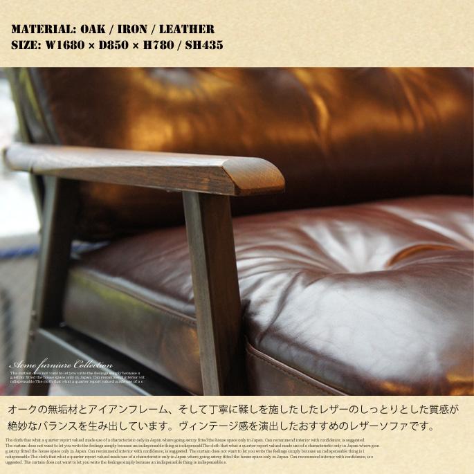 GRAND VIEW SOFA (그랜드 뷰 소파) ACME Furniture (극치 가구)