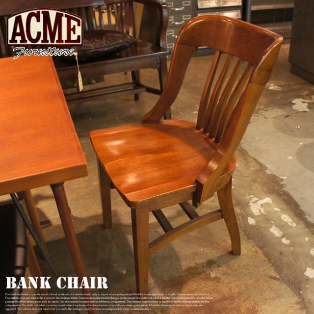 アクメファニチャー ACME Furniture BANK CHAIR (バンクチェアー) 送料無料