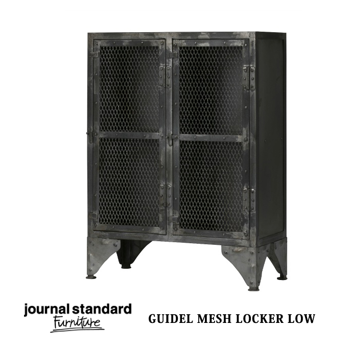 ジャーナルスタンダードファニチャー journal standard Furniture GUIDEL MESH LOCKER LOW(ギデル メッシュロッカー ロー) 送料無料