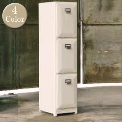 レトロ感漂うデザイン♪ Trash can Tridecker 100-167 ダストボックス DULTON'S(ダルトン) 全4色(Ivory/Red/Brown/HammertoneGray) 送料無料