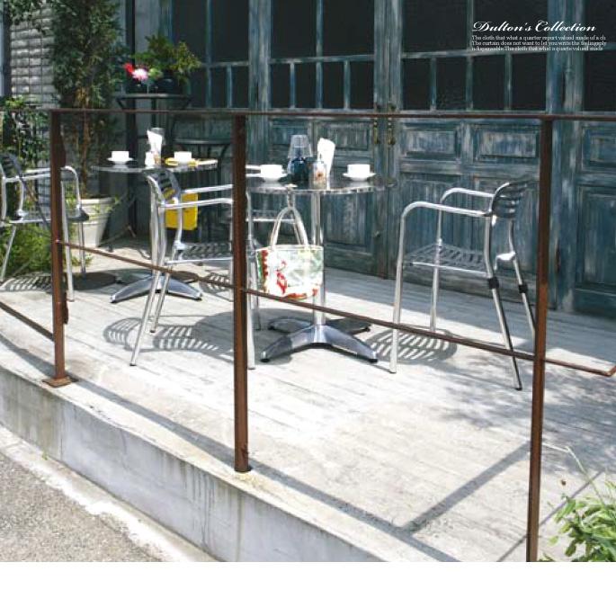 Aluminum cafe chair Avion (aluminum Nam cafe chair Avi on) CH10-F413 DULTON (dalton) & bicasa | Rakuten Global Market: Aluminum cafe chair Avion (aluminum ...
