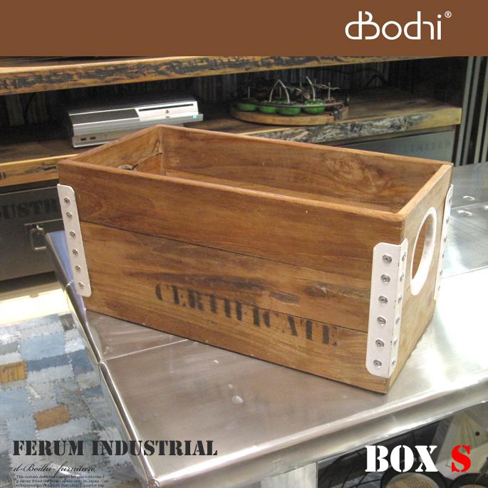 オシャレデザインでヨーロッパ最新トレンド♪ FERUM INDUSTRIAL BOX S(フェルム インダストリアル ボックスS) 110981 マルチボックス・キャビネット・ボード d-Bodhi(ディーボディ)