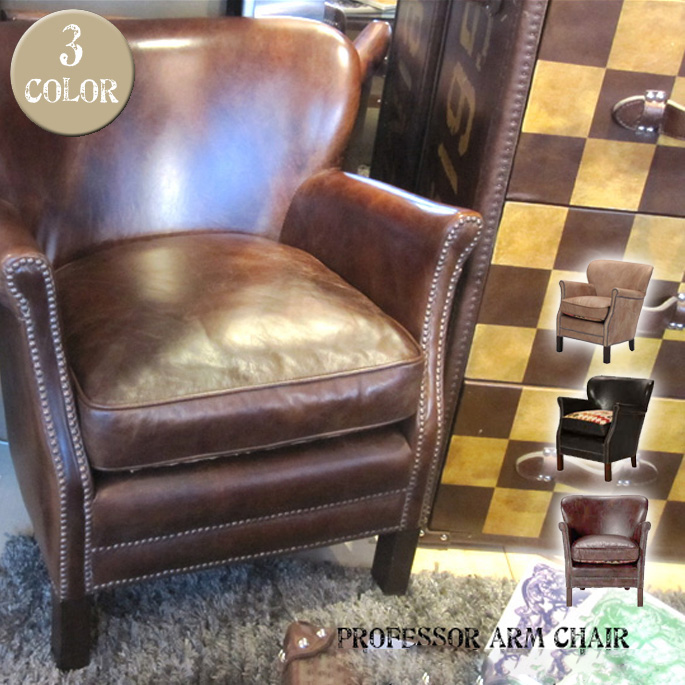 Superb Arm Chair Professor Professor Arm Chair Timothy Oulton By Halo Timothy Olson By Haro Color Biker Tan Tan Biker Old Glove Espresso Old Globe Onthecornerstone Fun Painted Chair Ideas Images Onthecornerstoneorg