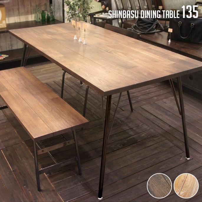 楽天市場 送料無料 無垢ダイニングテーブル 幅135cm シンバス
