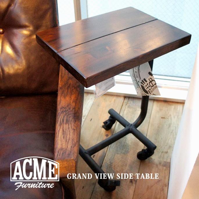 アクメファニチャー ACME Furniture GRAND VIEW SIDE TABLE (グランドビュー サイドテーブル) 送料無料