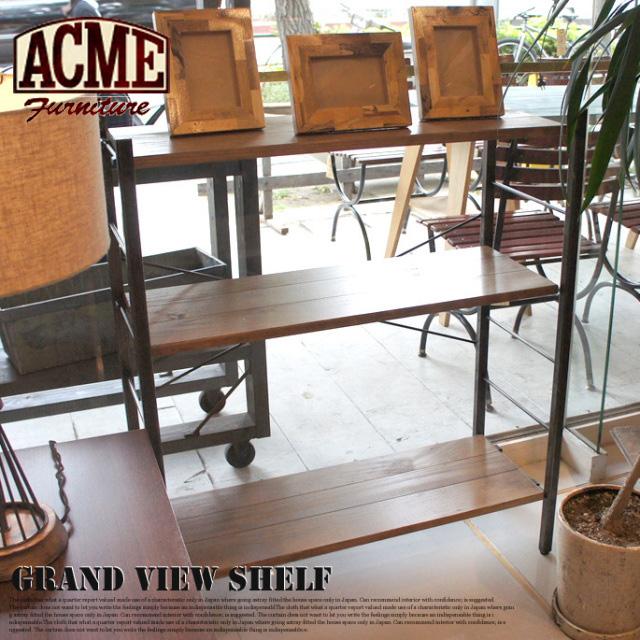 アクメファニチャー ACME Furniture GRAND VIEW SHELF (グランドビューシェルフ) 送料無料