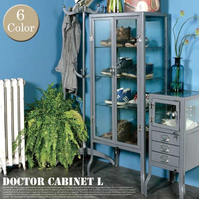 レトロ感漂うオシャレキャビネット♪ Doctor cabinet L 100-158 キャビネット DULTON'S(ダルトン) 全6色(Ivory/Red/Dgreen/Brown/HammertoneGray/Raw) 送料無料