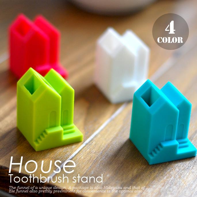Toothbrush 受賞店 stand House 売り込み トゥースブラシスタンドハウス YAMAZAKI 山崎実業 全4色 ピンク ホワイト グリーン ブルー