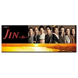 【送料無料】 角川映画 JIN-仁- DVD-BOX 【DVD】
