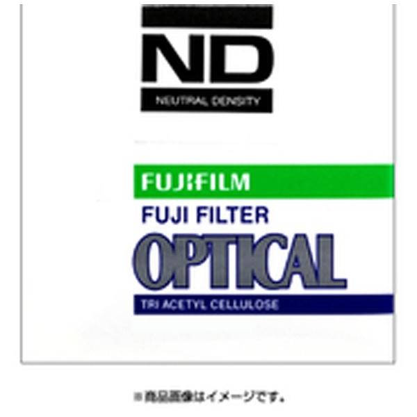 【送料無料】 富士フイルム FUJIFILM 【受注生産】光量調節用フィルター ND 0.7 (254×305mm)