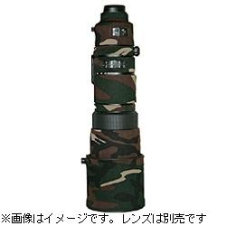 【送料無料】 レンズコート 望遠レンズカバー(ニコン AF-S VR ED200-400mm F4G用/フォレストグリーン・ウッドランドカモ)[LCN200400FG]