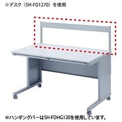 【送料無料】 サンワサプライ ハンギングバー (幅1400mm用) SH-FDHG140[SHFDHG140] 【メーカー直送・代金引換不可・時間指定・返品不可】