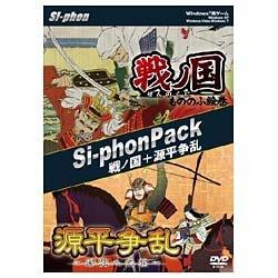 【送料無料】 SIPHON 〔Win版〕 戦ノ国・源平争乱 [Si-phon Pack]