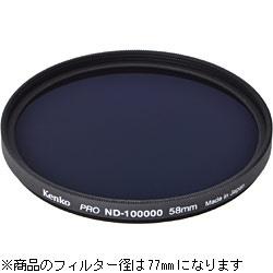 【送料無料】 ケンコー 77S PRO ND100000(丸枠)