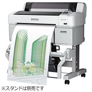 【送料無料】 エプソン EPSON A1カラーインクジェットプリンター [USB2.0/1000BASE-T/100BASE-TX/10BASE-T] SureColor SC-T3250PS【PostScript対応モデル】[SCT3250PS]