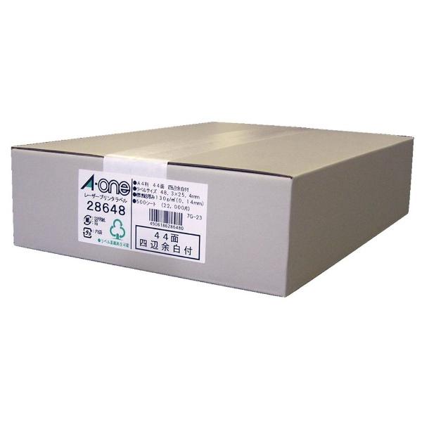 【送料無料】 エーワン ラベルシール[レーザープリンタ] (A4サイズ・44面・500枚) 28648