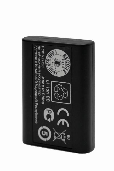 【送料無料】 ライカ リチウムイオンバッテリー 14464