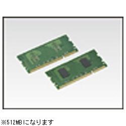 【送料無料】 OKI 【純正】 512MB増設メモリ MEM512D