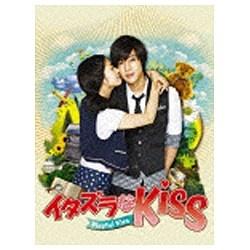 【送料無料】 エスピーオー イタズラなKiss~Playful Kiss DVD‐BOX1 【DVD】
