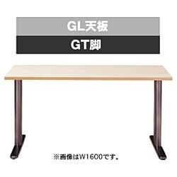 【送料無料】 ガラージ fantoni GTパソコンデスク GT-188H(白木) 413-058[GT188H] 【メーカー直送・代金引換不可・時間指定・返品不可】