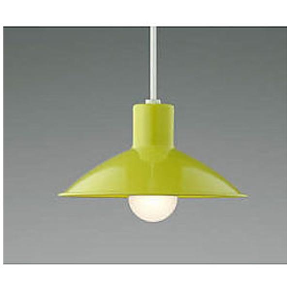 【送料無料】 コイズミ KOIZUMI LEDシンプルカラーペンダント AP38577L(グリーンイエロー) 電球色[AP38577L]