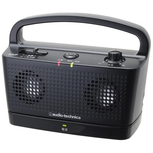 【送料無料】 オーディオテクニカ 2.4GHz対応 TV用 スピーカー(ブラック) AT-SP767TV BK[ATSP767TVBK]