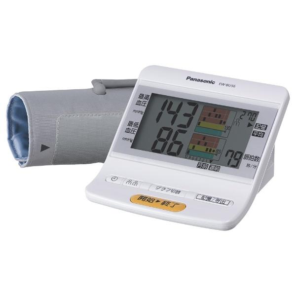【送料無料】 パナソニック Panasonic 上腕血圧計 EW-BU56-W ホワイト[EWBU56W]