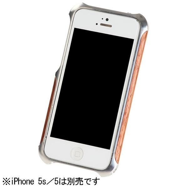 【送料無料】 REALEDGE iPhone 5s/5用 C-3 (シルバー) [REAL EDGE] IP5C3S