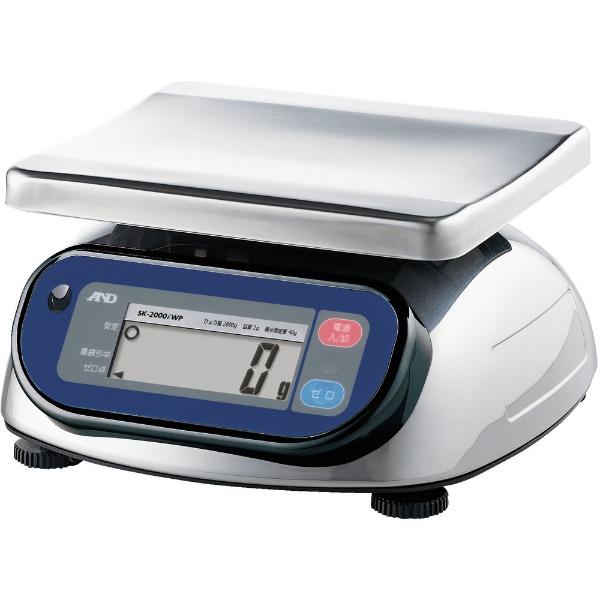 【送料無料】 A&D(エーアンドディ) 防塵防水デジタルはかり(検定付・2区) SK2000IWPA2