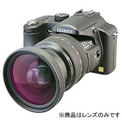 【送料無料】 レイノックス 高品位広角レンズ 0.66X HD-6600PRO-55[HD6600PRO55]