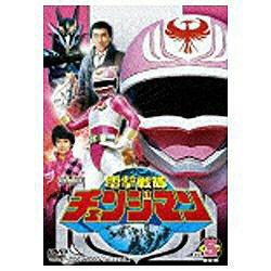 【送料無料】 東映ビデオ 電撃戦隊チェンジマン VOL.5 【DVD】