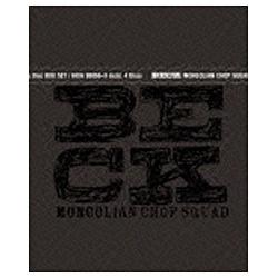 【送料無料】 キングレコード BECK Blu-ray BOX 初回限定版 【Blu-ray Disc】