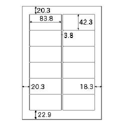【送料無料】 ヒサゴ A4タックシール 12面 連続給紙タイプ (A4サイズ:12面・1000シート:12000片) SB961