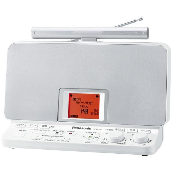 【送料無料】 パナソニック Panasonic RF-DR100-W FM/AM ラジオレコーダー【SDカード記録型】(グレイスホワイト) RF-DR100-W[RFDR100] panasonic