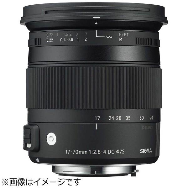 【送料無料】 シグマ カメラレンズ 17-70mm F2.8-4 DC MACRO OS HSM 2013モデル【キヤノンEFマウント(APS-C用)】[17702.84DCMACROOSHSM]